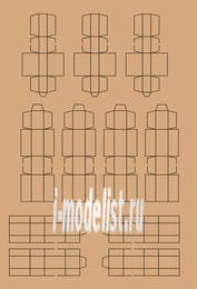 50150 ZIPMaket Набор коробок тип