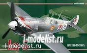 1184 Eduard 1/48 Самолет Ла-5