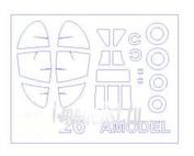 72520 KV Models 1/72 Набор окрасочных масок для Суххой-26 + маски на диски и колеса