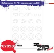 67028 ZIPmaket 1/72 Набор масок «М&Г-31», производитель ICM