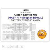 14905 KV Models 1/144 Окрасочная маска для Аэродромная техника №5 (МАЗ-171 + Neoplan N9012L) - (Восточный экспресс #14604) + маски на диски и колеса