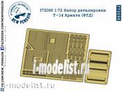 F72096 SG Modelling 1/72 Набор деталировки Т-14 Армата (ФТД)