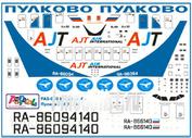 pas039 PasDecals 1/144 Декали на Ilushin-86 Пулково, AJT