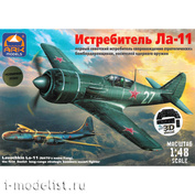 48050d ARK-models 1/48 Истребитель Ла-11 (с 3D декалями)