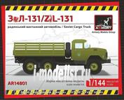 14801 Armory 1/144 Советский грузовик З&Л-131