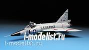 """DS-003S Meng 1/72 F-102A (CASE X)""""GEORGE WALKER BUSH"""""""