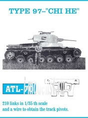 Atl-35-70 Friulmodel 1/35 Type 97-