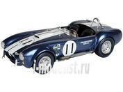 07367 Revell 1/24 Shelby Cobra 427 S/C