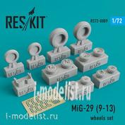 RS72-0089 RESKIT 1/72 МuГ-29 (9-13) Смоляные колеса