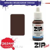 26344 ZIPMaket Краска модельная СКОЛЫ