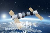 01671 Я-моделист клей жидкий плюс подарок Trumpeter 1/72 Chinese Spaceship No 10