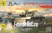 307227 Modelist 1/72 SAU German assault gun III STURMGESHUTZ