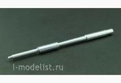 MG-3587 Model Gun 1/35 Металлический 152-мм ствол