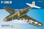 84161 Edward 1/48 P-39K/ N