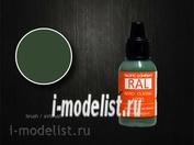 6020 Pacific88 RAL Хромовый зеленый (chromoxidgrun)