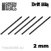 9048 Green Stuff World Свёрла, 2 мм / Drill bit in 2 mm