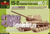 Layout 35049 1/35 Kit of tracks for the is-2