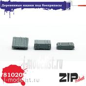81020 ZIPmaket Деревянные ящики под боеприпасы (набор 3 элемента)