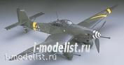 08075 Hasegawa 1/32 Junkers Ju87G Stuka Kanonenvogel