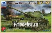 CB35110 Bronco 1/35 Russian Heavy Tank KV-85