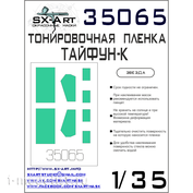 35065 SX-Art 1/35 Тонировочная пленка Typhoon-K сине-зеленая (Звезда)