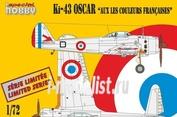 SH72253 Special Hobby 1/72 Самолет Ki-43-III Oscar