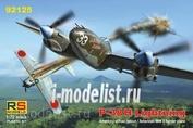 92125 RS Models 1/72 P-38 H Lightning