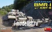 37043 MiniArt 1/35 Ukrainian BMR-1 with KMT-9