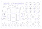 72285 KV Models 1/72 Набор окрасочных масок для Мй-8/ Мй-17 (плюс маски на диски и колеса)