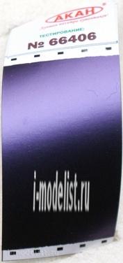 66406 АКАН Сине-фиолетовый дымчатый перламутр
