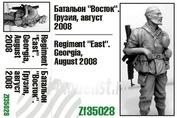 ZF35028 Zebrano 1/35 Батальон