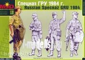35018 Макет 1/35 Спецназ ГРУ 1984 год