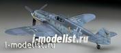 08067 Hasegawa 1/32 Messerschmitt Bf109G-6 Aircraft