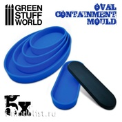 2139 Green Stuff World Формы для создания оснований, 5 шт. / 5x Containment Moulds for Bases - Oval