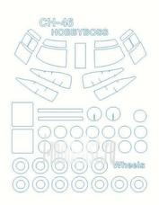 72245 KV Models 1/72 Маска для CH-46 Sea Knight (все модификации), маски на диски и колеса