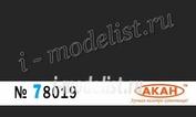 78019 akan Gray semi-matte standard 15 ml.