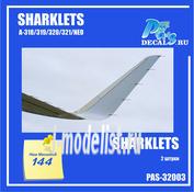 PAS-32003 PasModels 1/144 Набор дополнение для А-320  ( шарклеты)