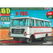 4053AVD AVD Models 1/43 U-70C Bus