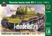 35020 ARK-models 1/35 Soviet heavy tank KV-1 (OBR. 1941).)