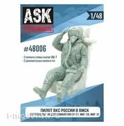 ASK48006 All Scale Kits (ASK) 1/48 Пилот ВКС России в ВМСК (система ПСУ-36, для самолетов семейства Сухххой-27, МиGG-29, МиGG-31