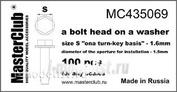 Mc435069 MasterClub Головка болта с шайбой, размер под ключ - 1.6мм