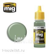 AMIG0082 Ammo Mig APC INTERIOR LIGHT GREEN / Interior light green