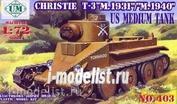 403 Um 1/72 Американский танк Christie T3