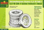 Layout 35004 1/35 Wheels ZIK-1