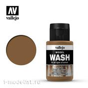 76523 Vallejo Смывка Model Wash (Европейская пыль) 35 мл