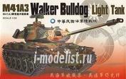 AF35S12 AFVClub 1/35 R.O.C. M41A3 Walker Bulldog