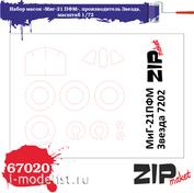 67020 ZIPmaket 1/72 Набор масок «MiGG-21 ПФМ», производитель Звезда