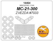 14464 KV Models 1/144 Set of paint masks for MS-21 + masks for wheels and wheels