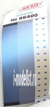 66400 АКАН Голубой перламутр: переливчатый, шелковистый