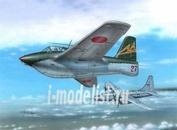 SH72263 Special Hobby 1/72 Самолет Messerschmitt Me 163C
